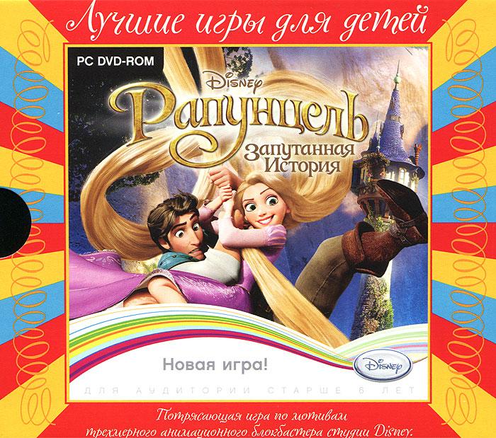 23b1fe04af2d6 Лучшие Игры для Детей. Рапунцель. Запутанная история (Jewel) — купить в  интернет-магазине OZON с быстрой доставкой