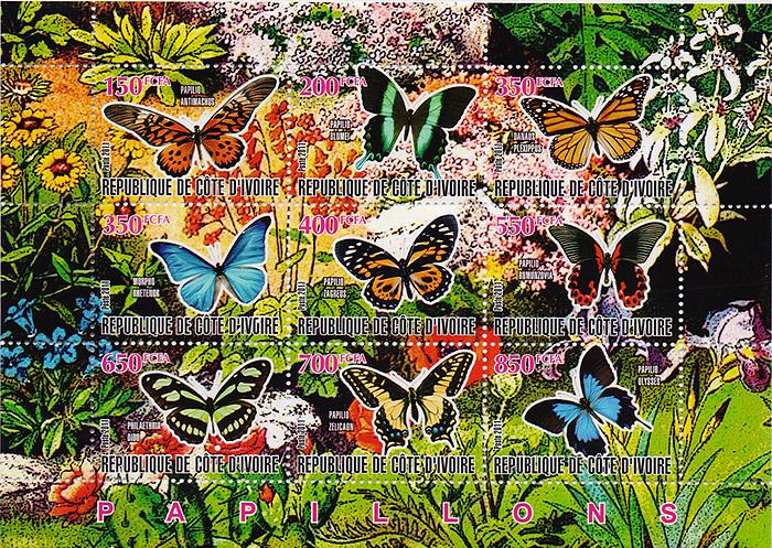 Малый лист Бабочки. Кот-д' Ивуар, 2011 год малый лист бабочки кот д ивуар 2013 год