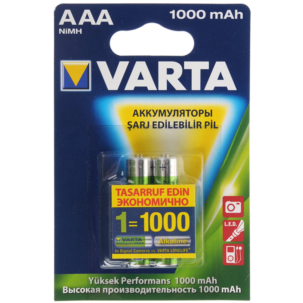 Аккумулятор Varta Ready2Use, тип ААА, 1000 мАч, 2 шт цена
