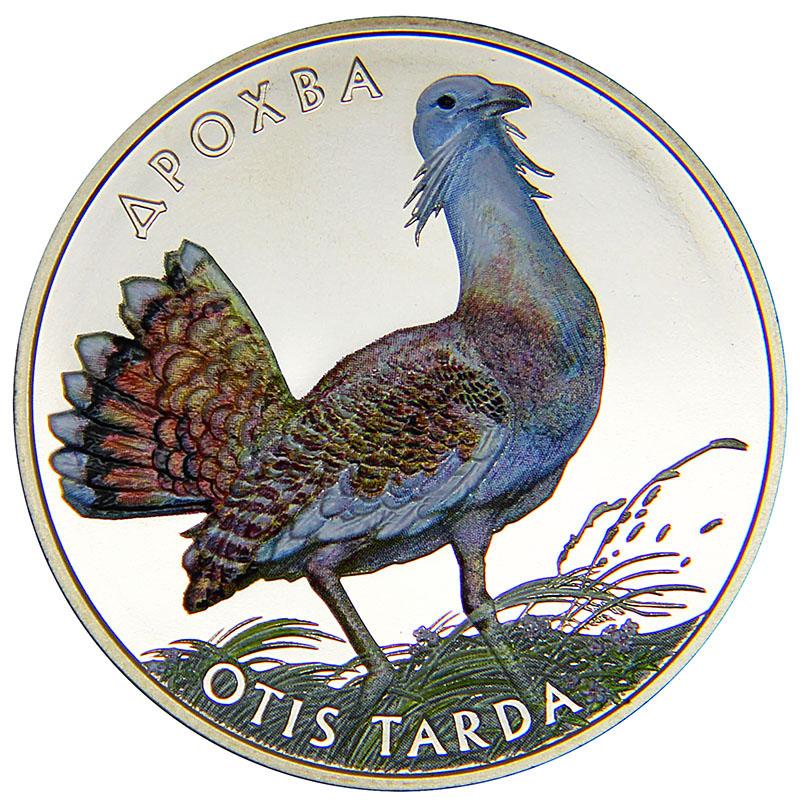 Монета номиналом 2 гривны Дрофа. Нейзильбер, цветная печать. Украина, 2013 год монета номиналом 2 гривны михайло дерегус нейзильбер украина 2004 год