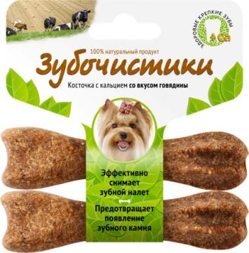 Лакомство Зубочистики для собак мелких пород, с говядиной, 2 шт 607 2015