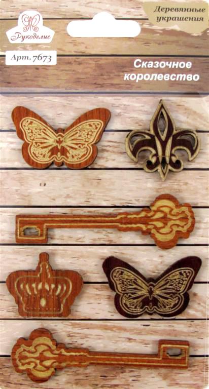 Декоративные деревянные украшения Рукоделие Сказочное королевство, 6 шт украшения это