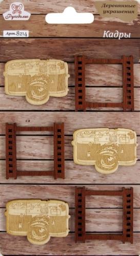 Декоративные деревянные украшения Рукоделие Кадры, 6 шт украшения это