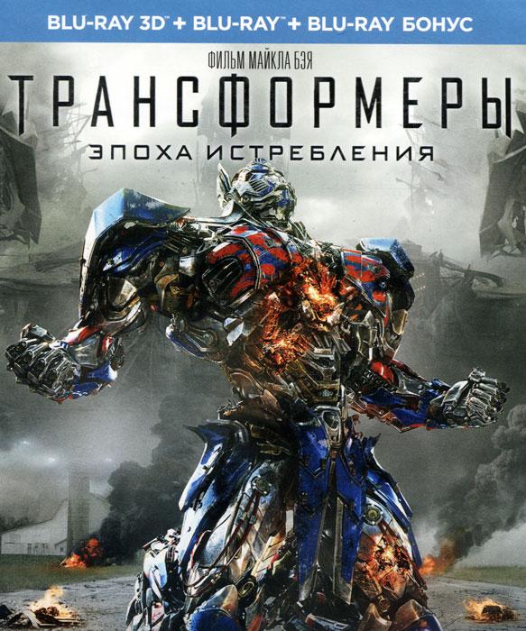 Трансформеры: Эпоха истребления (3D Blu-ray + 2 Blu-ray)