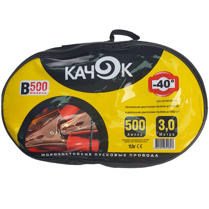 Фото - Провода для прикуривания авто КАЧОК B500 авто