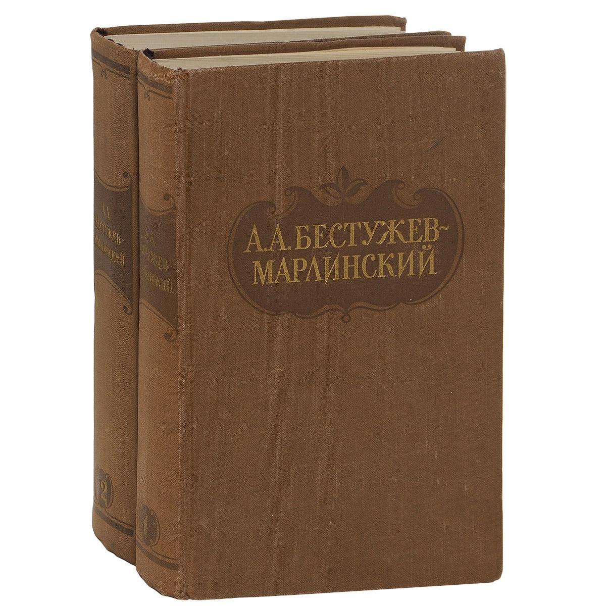 А. А. Бестужев-Марлинский А. А. Бестужев-Марлинский. Сочинения в 2 томах (комплект из 2 книг) корней чуковский сочинения в 2 томах комплект