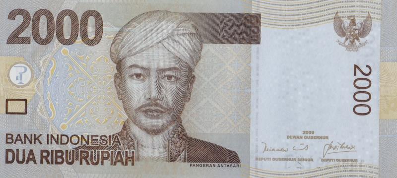 Банкнота номиналом 2000 рупий. Индонезия, 2009 год