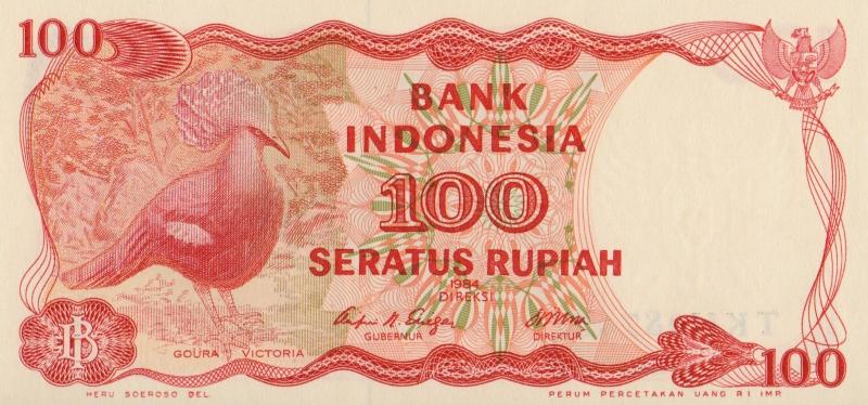 Банкнота номиналом 100 рупий. Индонезия, 1984 год цены онлайн