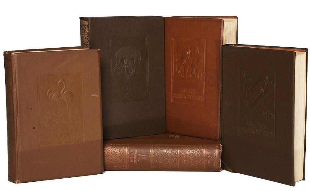 А. Э. Брем Жизнь животных. По А. Э. Брему (комплект из 5 книг)
