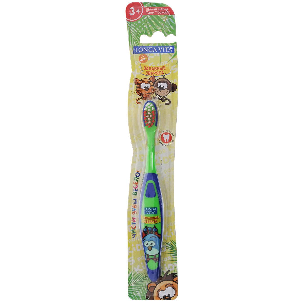 Детская зубная щетка Longa Vita Забавные зверята, цвет: зеленый, синий printio vita brevis ars longa