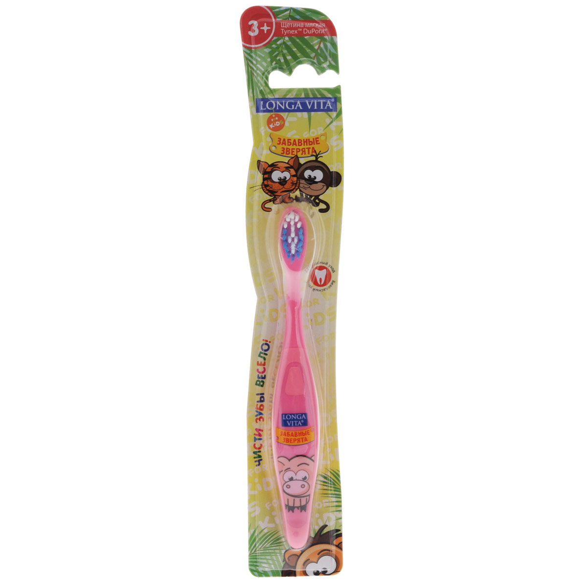 Детская зубная щетка Longa Vita Забавные зверята, цвет: розовый детская зубная щетка longa vita забавные зверята в ассортименте