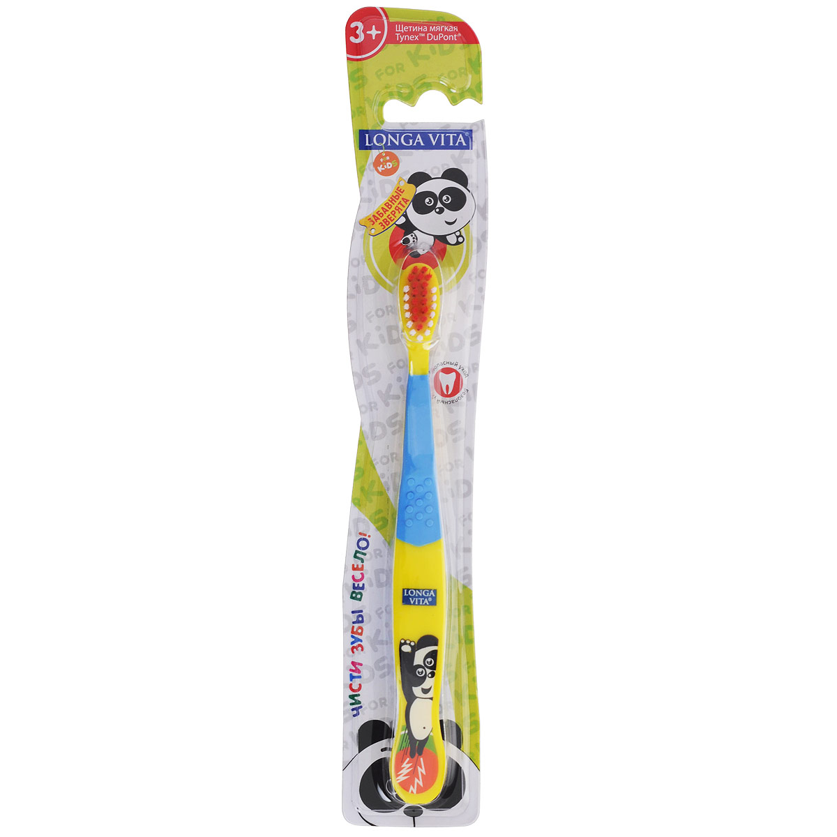 Детская зубная щетка Longa Vita Забавные зверята, цвет: желтый, голубой детская зубная щетка longa vita забавные зверята в ассортименте