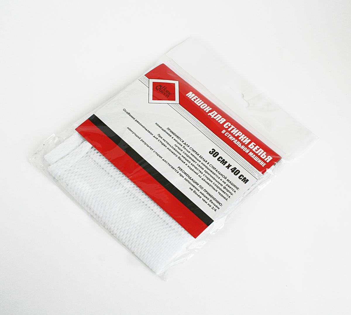 Мешок для стирки белья Home Queen, цвет: белый, 30 см х 40 см рукав для запекания home queen 3 м х 30 см