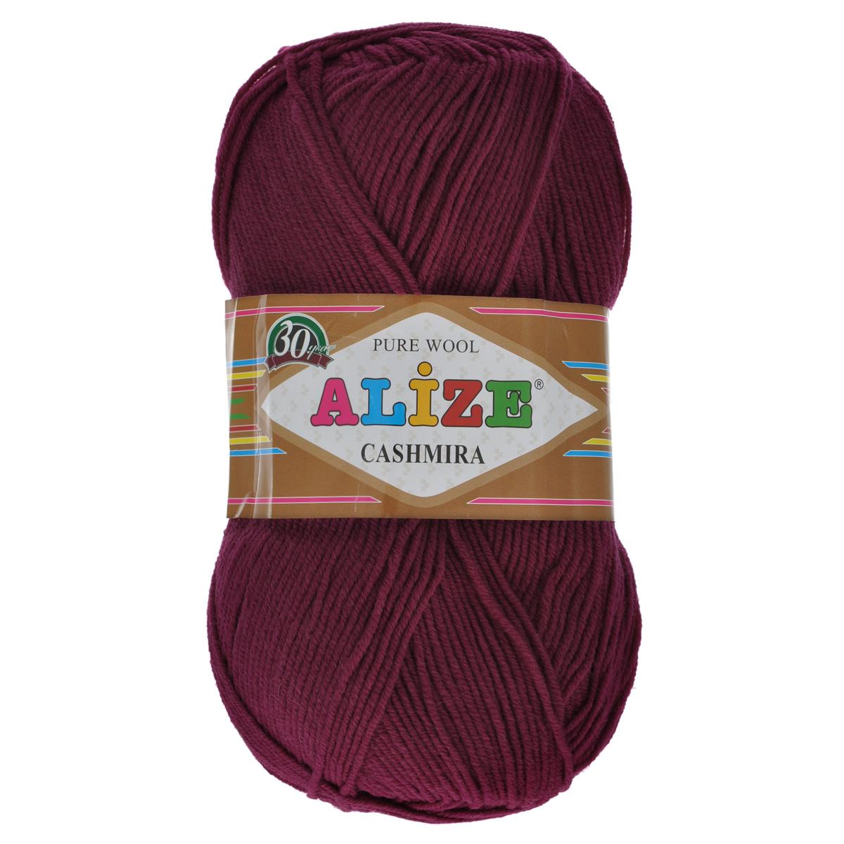 Пряжа для вязания Alize Cashmira, цвет: бордовый (57), 300 м, 100 г, 5 шт цена