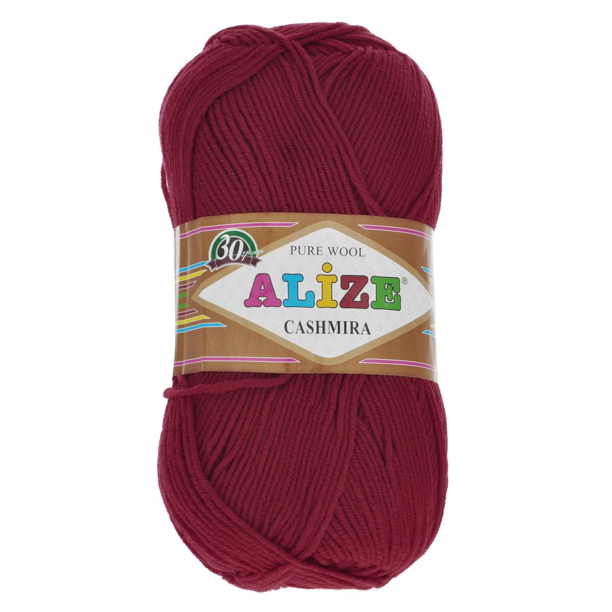 Пряжа для вязания Alize Cashmira, цвет: красный (56), 300 м, 100 г, 5 шт цена