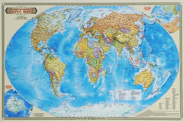 770359210e731 Политическая карта мира. Настенная ламинированная карта — купить в интернет-магазине  OZON с быстрой доставкой