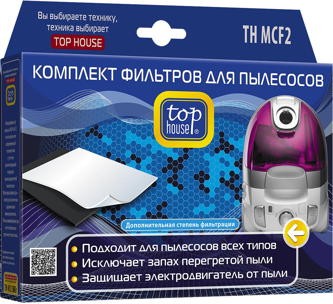 Top House TH MCF2 набор универсальных фильтров для пылесосов top house th 001lg hepa фильтр для пылесосов lg