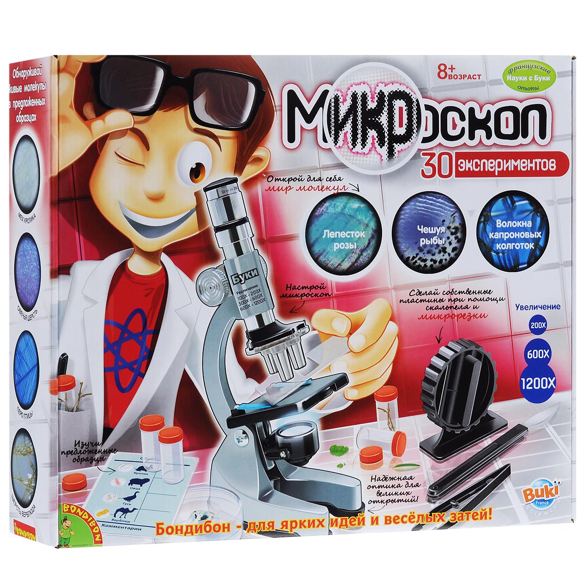 Научно-познавательный набор Bondibon Микроскоп