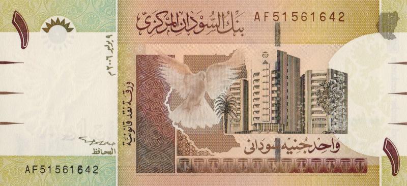Банкнота номиналом 1 суданский фунт. Судан, 2006 год