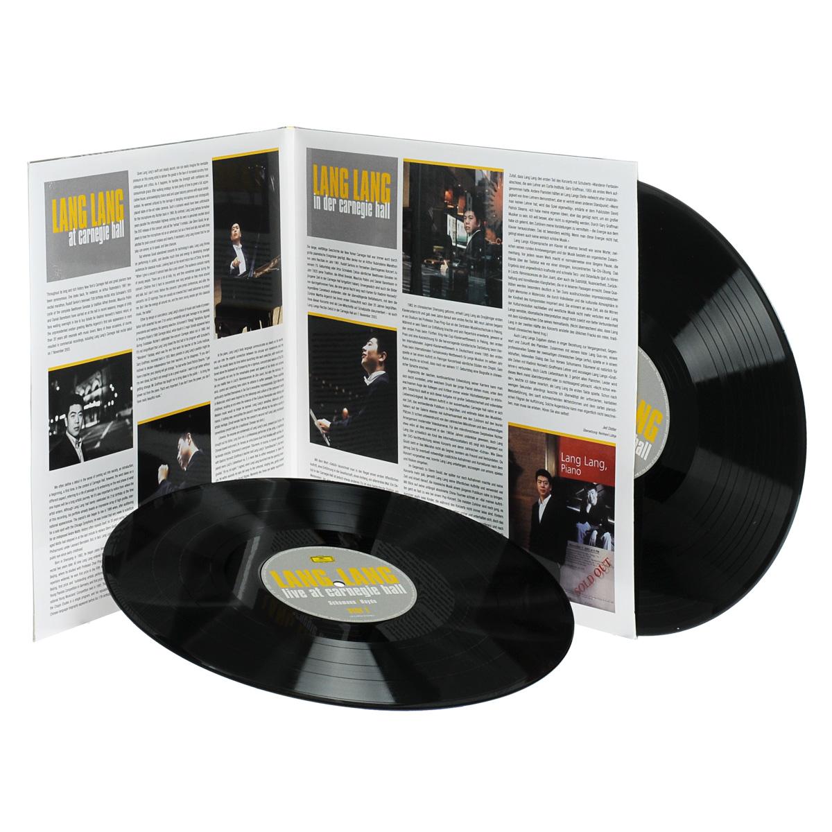 Lang Lang. Live At Carnegie Hall (2 LP) 28947943860 2