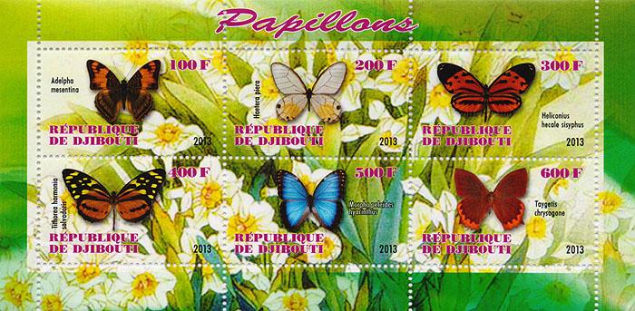 Малый лист Бабочки. Джибути, 2013 год малый лист бабочки кот д ивуар 2013 год