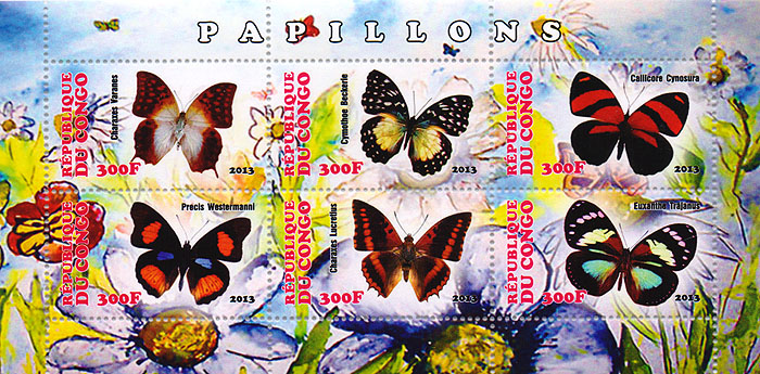 Малый лист Бабочки. Конго, 2013 год малый лист бабочки кот д ивуар 2013 год