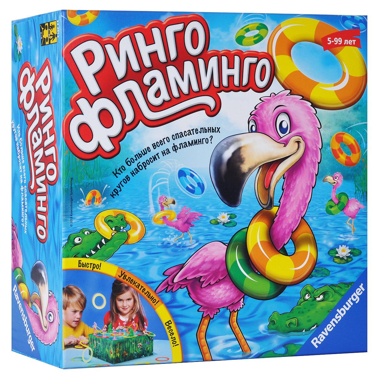 Настольная игра Ravensburger Ринго Фламинго