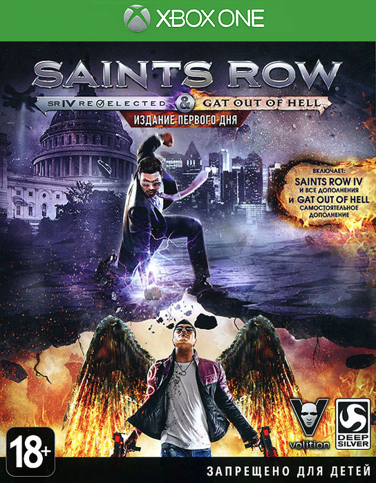 Saints Row IV: Re-Elected (Xbox One) цена 2017