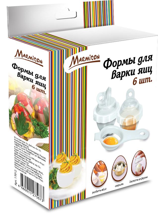 Формы для варки яиц Marmiton, с ложкой-сепаратором, цвет: белый, 7 предметов контейнеры для варки яиц лентяйка td 0149