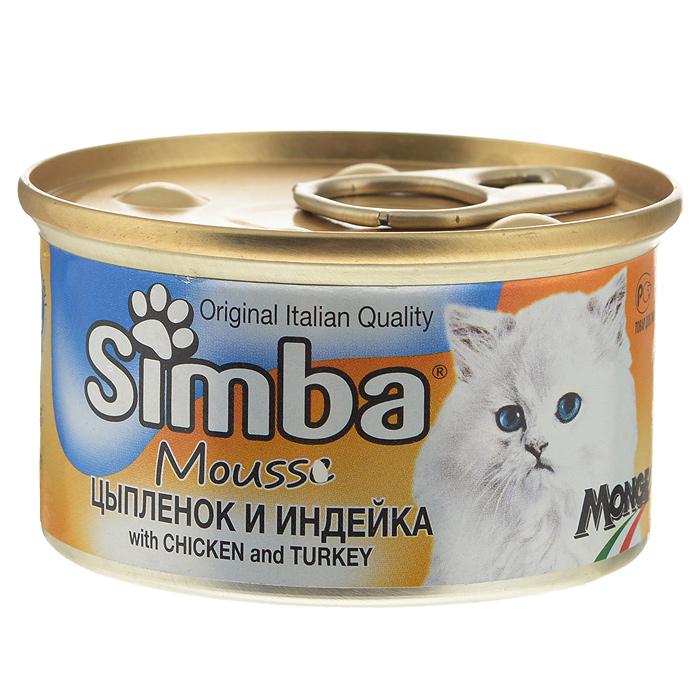 Консервы для кошек Monge Simba, мусс с курицей и индейкой, 85 г70009041Консервы для кошек Monge Simba - это полноценный сбалансированный корм для кошек. Мусс с курицей и индейкой. Ежедневная норма для кошки среднего размера (3-4 кг) - 400 г. Порцию можно разделить на несколько приемов. Состав: мясо и мясные субпродукты (курица 20%, индейка 10%), злаки, минеральные вещества. Анализ компонентов: сырой белок 8,5%, сырой жир 6%, сырая клетчатка 0,5%, сырая зола 2%, влажность 78%. Витамины и добавки на 1 кг: витамин D3 250 МЕ, витамин Е 5 мг, загустители, желирующие вещества. Товар сертифицирован. Рекомендуем!