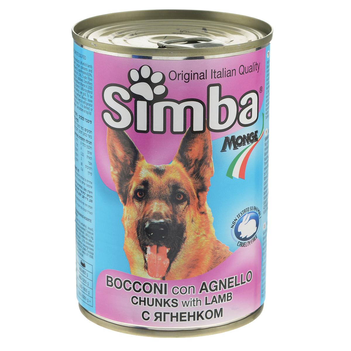 Консервы для собак Monge Simba, кусочки с ягненком, 415 г консервы для собак monge fresh с ягненком 100 г