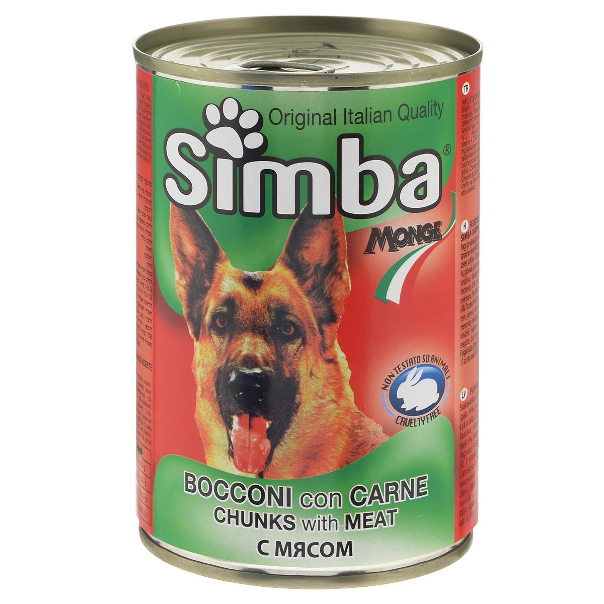 Консервы для собак Monge Simba, кусочки с телятиной, 415 г консервы для собак monge fresh с ягненком 100 г