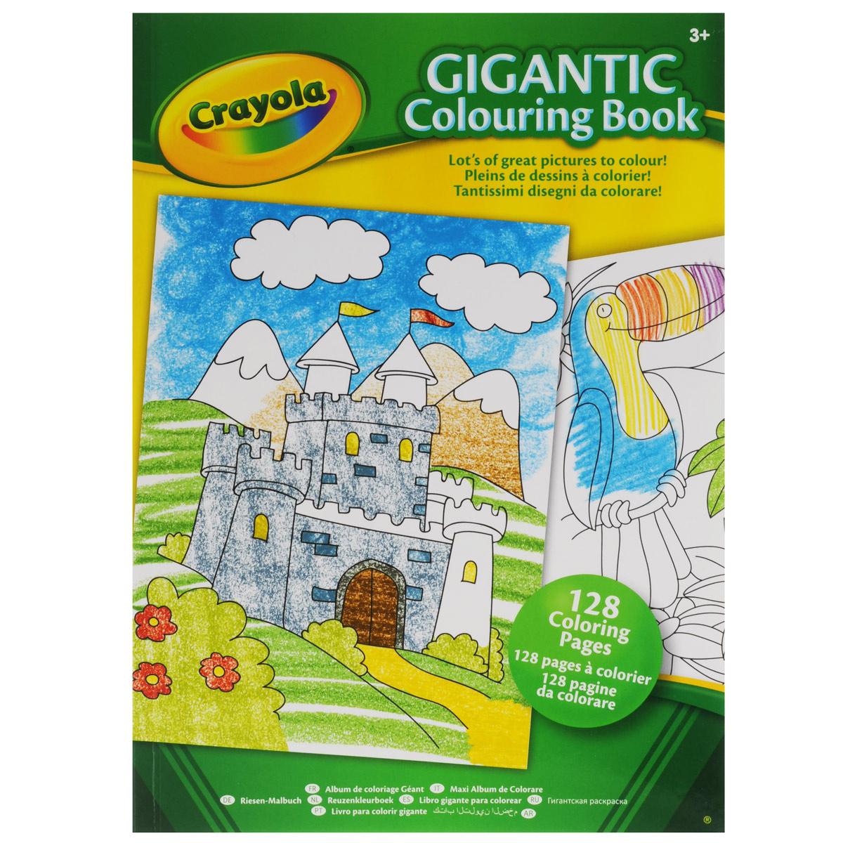 Большая раскраска Crayola crayola раскраска color wonder тачки