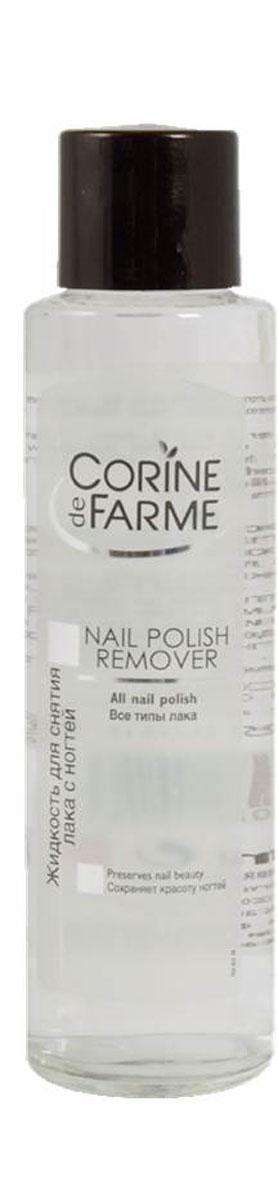 Corine De Farme Жидкость для снятия лака с ногтей, 200 мл corine de farme мой интимный уход крем гель для душа защищающий 250 мл