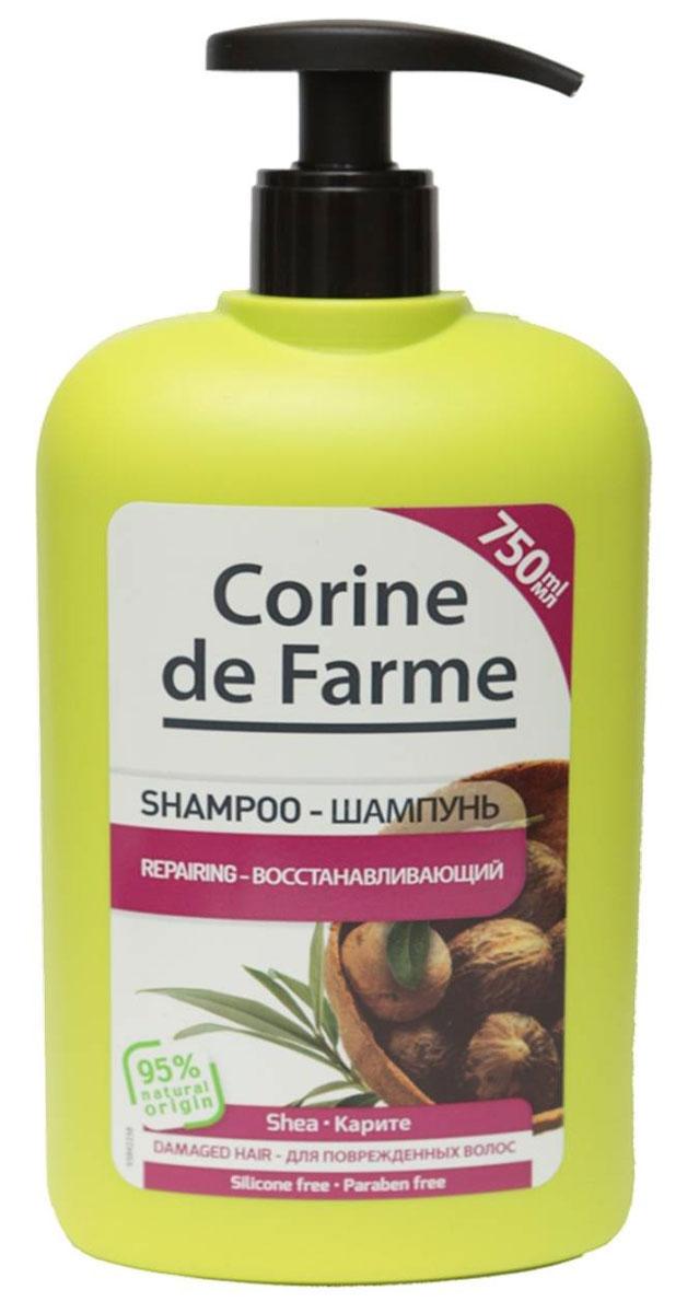 Corine De Farme Оздоравливающий шампунь с маслом Карите, 750 мл corine de farme мой интимный уход крем гель для душа защищающий 250 мл