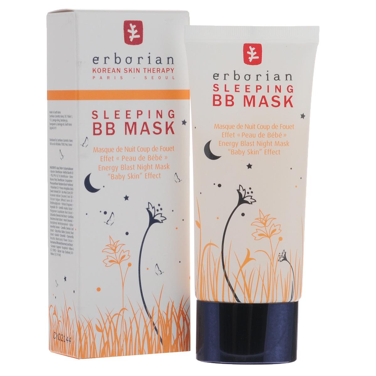 Erborian ВВ-маска для лица Восстанавливающий уход, ночная, 50 мл цена
