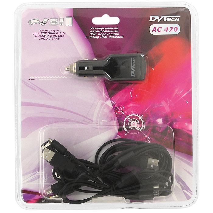 Универсальный автомобильный USB-переходник и USB-кабель для Sony PSP/GBA SP/NDS Lite/iPod/iPad игры для приставки gba
