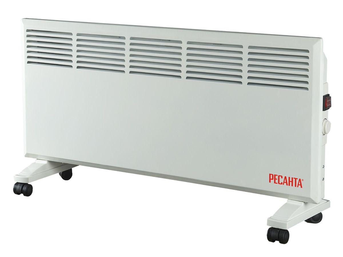 Ресанта ОК-2000 конвектор67/4/4Конвекционный обогреватель Ресанта ОК-2000 имеет функцию деления мощности наполовину и механический термостат, встроенный в корпус. Температура регулируется в пределах одного градуса. В принципе действия конвекционного обогревателя лежит естественный теплообмен. Проходя через нагревательный элемент, теплые воздушные массы поднимаются, освобождая место для холодного воздуха. Фронтальные выходные отверстия в конвекторе Ресанта ОК-2000 оптимальным способом регулируют направление потоков, не давая теплу уходить в стену. В комплект входят опорные ножки для напольной установки и колеса для удобства перемещения. При снятых колесиках конвекционный обогреватель можно повесить на стену.