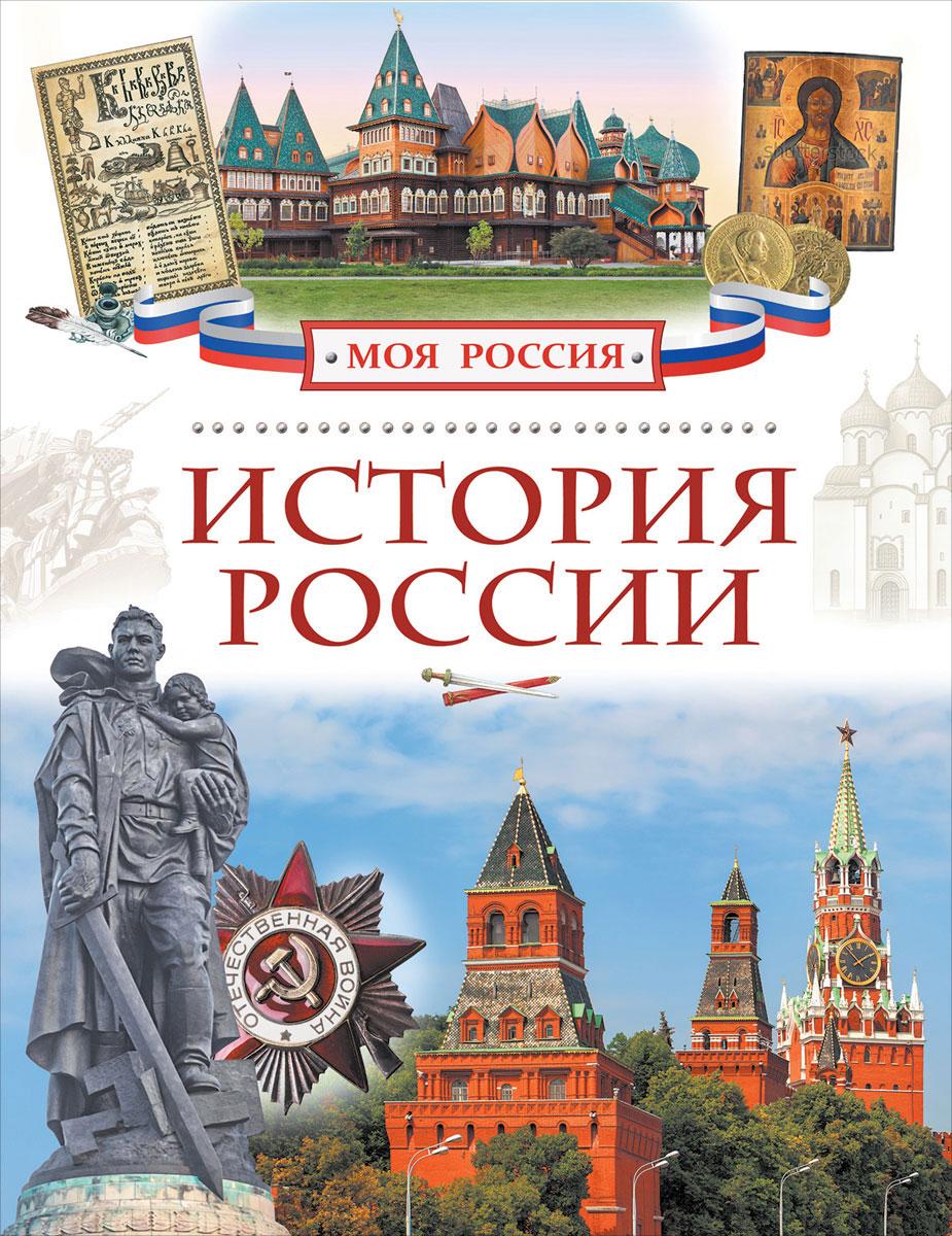 Картинки россия для детей, днем рождения для