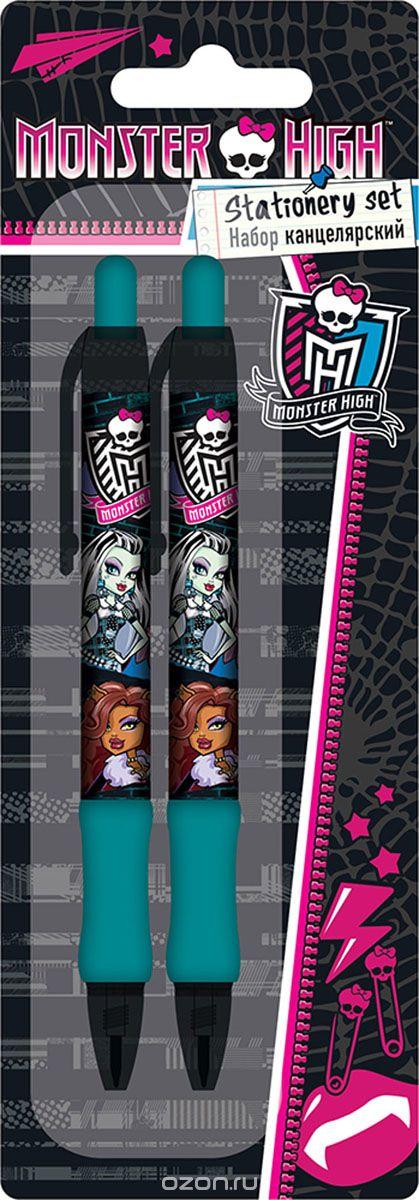 Набор канцелярский Monster High