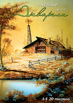 Папка для акварели Пейзаж, 20 листов, формат А4 бумага для акварели brauberg а4 20 листов