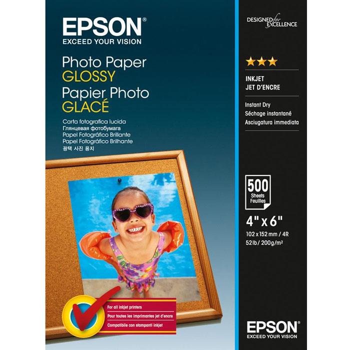 Epson Photo Paper Glossy 10x15 (C13S042549) глянцевая фотобумага, 500 листов фотобумага epson value glossy photo paper 183g m2 10x15cm 50 листов c13s400038