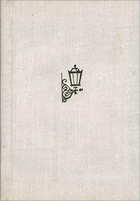 Ф. М. Достоевский Белые ночи платье loricci белые ночи цвет серый