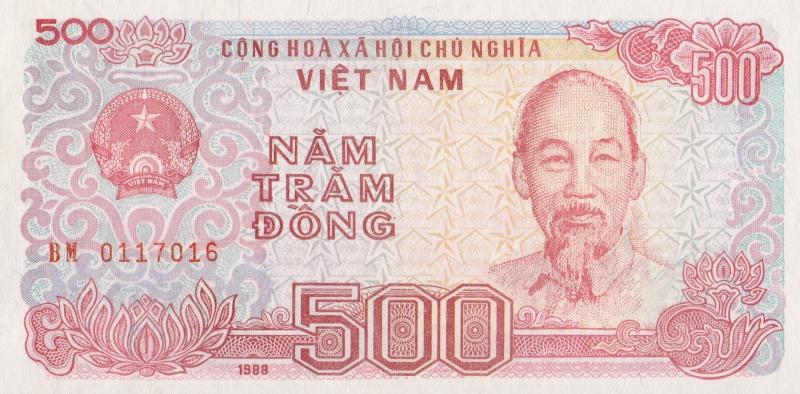 Банкнота номиналом 500 донгов. Вьетнам, 1988 годвьетнам20000-фСерия и номер могут отличаться от изображения.
