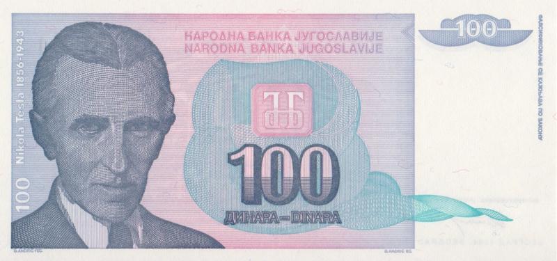 Банкнота номиналом 100 динаров. Югославия, 1994 год