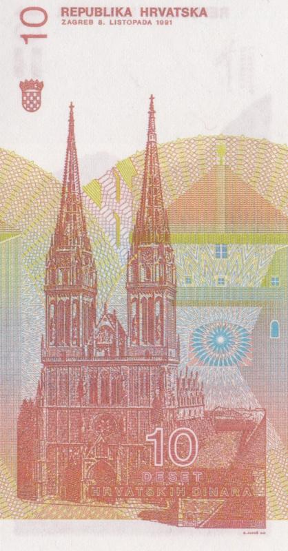 Банкнота номиналом 10 динаров. Хорватия, 1991 год