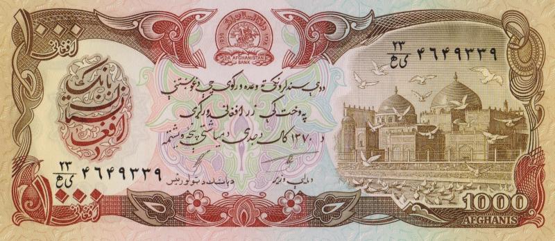 Банкнота номиналом 1000 афгани. Афганистан, 1991 год