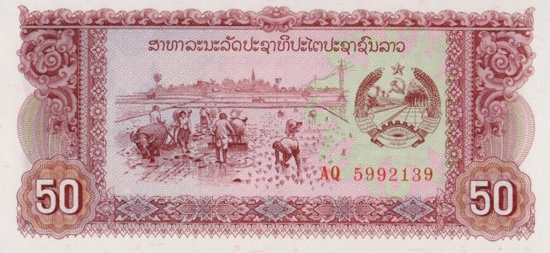 Банкнота номиналом 50 кипов. Лаос. 1979 год банкнота номиналом 1 кип лаос 1962 год au
