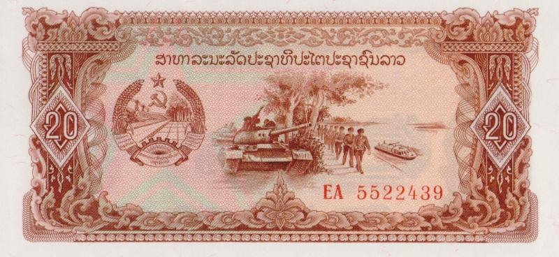 Банкнота номиналом 20 кипов. Лаос, 1979 год банкнота номиналом 1 кип лаос 1962 год au
