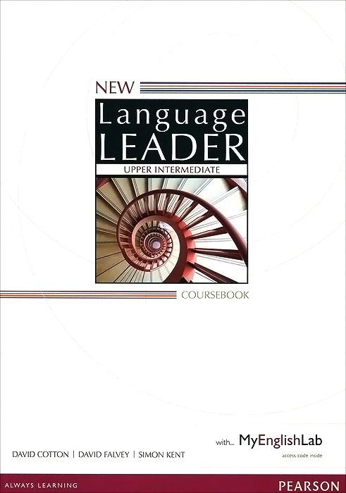 New Language Leader: Upper Intermediate: Coursebook with MyEnglishLab new language leader pre intermediate coursebook